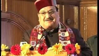 Shri JP Nadda's speech at Nagrik Abhinandan in Shimla, Himachal Pradesh