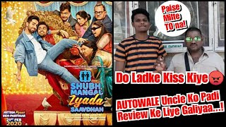Ashok Sir Paise Lete Hai Kya Review Lene Ke Liye, Film Lover Samrudh Shinde Ne Kiya Support