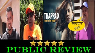 Thappad Public Review | First Day First Show | News Remind