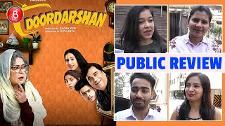 Doordarshan Public Review | First Day First Show | Mahie Gill | Manu Rishi | Dolly Ahluwalia