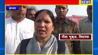 शहीद विक्रांत सहरावत की बरसी पर पहुंची गीता भुक्कल || ANV NEWS JHAJJAR - HARYANA