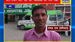 कार की चपेट में आई चार महिलाएं    ANV NEWS JIND - HARYANA