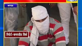 गांव गोगड़ीपुर में किसान की गोली मारकर हत्या || ANV NEWS KARNAL - HARYANA