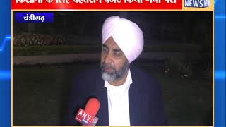 चंडीगढ़ : पंजाब विधानसभा का बजट सत्र 2020 ! ANV NEWS CHANDIGARH !