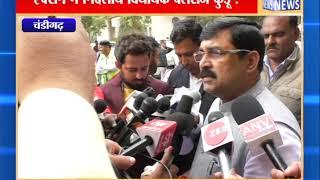 चंडीगढ़ : एक्शन में निर्दलीय विधायक बलराज कुंडू ! ANV NEWS CHANDIGARH !