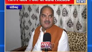 चंडीगढ़: कोसली के विधायक  लक्ष्मण यादव के साथ ANV NEWS के संपादक राजकुमार शर्मा की  बजट पर खास बात !