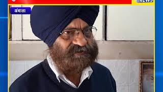 अंबाला : मुख्यमंत्री ने बतौर वित्तमंत्री किया बजट पेश ! ANV NEWS HARYANA !