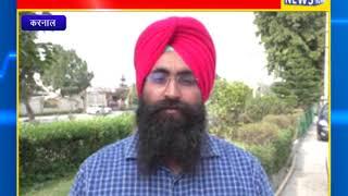 करनाल : मुख्यमंत्री मनोहर लाल ने पेश किया बजट ! ANV NEWS HARYANA !