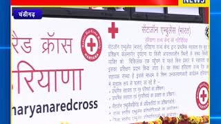 चंडीगढ़ : भारतीय रैड क्रास समिति की बसों को हरी झंडी ! ANV NEWS CHANDIGARH !