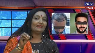 Rajkot| Hair Transplant Special Information by Dr. Nishita Sheth | Abtak Media| ABTAK MEDIA