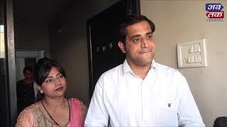 Rajkot | Medical Camp For Knee & Waist Protection | ABTAK MEDIA| ABTAK MEDIA