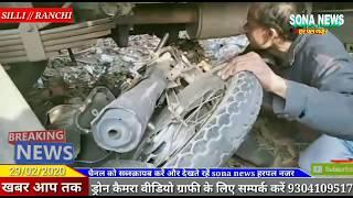 SILLI,BREAKING,मुरी गोला पथ पर ट्रक की चपेट में आने से पिता पुत्र की मौत ग्रामीणों ने किया सड़क जाम