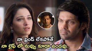 నా లైఫ్ లో నువ్వు కూడా ఉండవు | 2020 Telugu Movie Scenes | Aishwaryabhimasthu