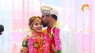 ಮುದ್ದಾಗಿ ಚಂದನ್ ಶೆಟ್ಟಿ ಕೆನ್ನೆ ಹಿಂಡಿದ ನಿವೇದಿತಾ | chandan shetty and niveditha gowda marriage video