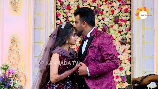 Chandan Shetty Kisses Niveditha's Forehead | chandan shetty and niveditha gowda marriage video