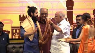 ಮುಖ್ಯಮಂತ್ರಿಗಳಿಂದ ಯಶ್ ಗೆ ಸನ್ಮಾನ | BS Yeddyurappa | Rocking Star Yash