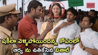 షకీలా వెళ్ళిపోయిందన్న కోపంతో | 2020 Telugu Movie Scenes | Aishwaryabhimasthu