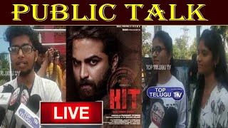 HIT Movie Public Talk LIVE  | Vishwak Sen Movie Public Review | Telugu HIT Movie Review |