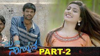 Nenu Naa Nagarjuna Full Movie Part 2 | Mahesh Achanta | Somi Varma | Latest Telugu Movies