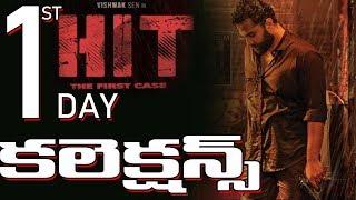 HIT Movie 1st Day BOX OFFICE Collections | Vishwak Sen | Ruhani Sharma | HIt Movie | Top Telugu TV