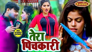 #VIDEO#Deepak Dildar | Antra Singh Priyanka का Holi धमाका | तेरा पिचकारी - TERA PICHKARI | Holi Song