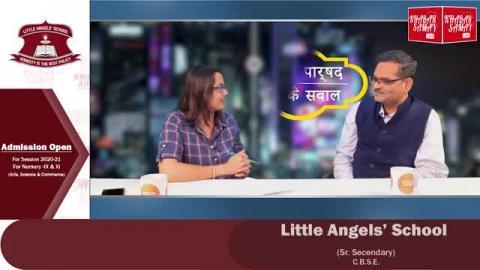 क्या इस बार #काउंसलर का चुनाव नहीं लड़ेंगे #दिलीप सिंह !