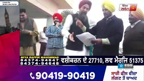 AAP MLA  Kultar Singh Sandhwan को EX. Army Man ने पुछे सवाल, हाथ जोड़ छुड़ाया पीछा
