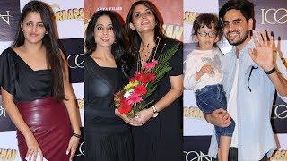 Mahie Gill With Daughter At Special Screening Of DOORDARSHAN