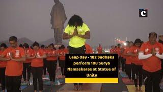 Leap day: 182 Sadhaks perform 108 Surya Namaskaras at Statue of Unity