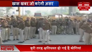Delhi // शाहीन बाग में विरोध प्रदर्शन जारी, धारा 144 लागू