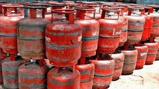 LPG Gas cylinder की rate से जुड़ी हुई अच्छी खबर