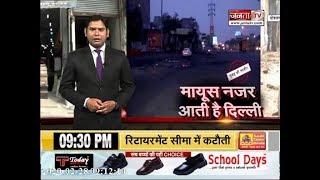 Tahir Hussain पर AAP-BJP आमने सामने, एक दूसरे पर लगाए गंभीर आरोप
