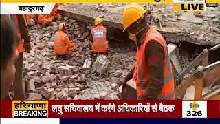 BAHADURGARH फैक्ट्री ब्लास्ट मामला : शवों को निकालने में जुटी NDRF की टीम