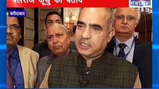 फरीदाबाद : कैबिनेट मंत्री मूलचंद शर्मा का बलराज कूंडु को लेकर बयान ! ANV NEWS HARYANA !