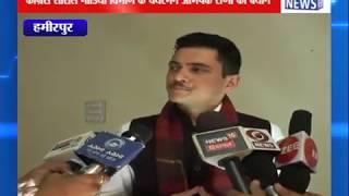 हमीरपुर : 2022 विधानसभा चुनाव को लेकर कांग्रेस की तैयारियां शुरू  ! ANV NEWS HIMACHAL PRADESH !
