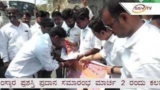 ಹಿರಿಯ ಸ್ವಾತಂತ್ರ ಹೋರಾಟಗಾರ ದೋರೆಸ್ವಾಮಿ ರವರನ್ನು ಶಾಸಕ ಬಸಣ್ಣಗೌಡ ಪಾಟೀಲ್ ಯತ್ನಾಳ ನಿಂದಿಸಿರುವುದನ್ನ ಖಂಡಿಸಿ