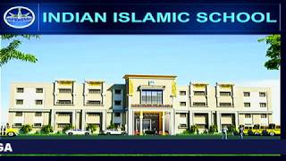 INDIAN ISLAMIC SCHOOL FOUNDATION STONE LAYING CEREMONY & ANNUAL DAY CELEBRATION AT NATIONAL GROUND,