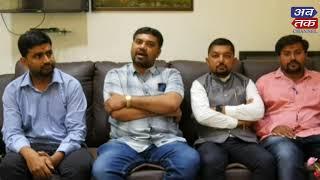 RAJKOT : Korat Family Organizes Get to Gather in Rajkot | ABTAK MEDIA