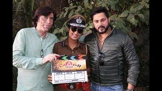 On Location | Tejashwini Yadav IPS |  Prince Singh Rajput, Rupa Singh | Apna Samachar