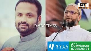 Asad uddin owaisi Indirectly Targets Congress Leader Khaja Bilal Ahmed & Syed Saleem