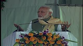 PM Modi's address at launch of various development projects in Chitrakoot, Uttar Pradesh | PMO