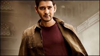 Mahesh Babu Latest Superhit Movie | 2020 Telugu Full Movies | 1 Nenokkadine