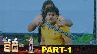 Nene Kedi No 1 Full Movie Part 1 | Shakalaka Shankar | Nikesha Patel
