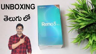 OPPO Reno 3 Pro Unboxing Telugu