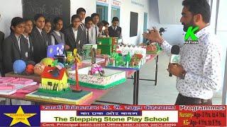 राष्ट्रीय विज्ञान दिवस पर SVS  Keharwala के बच्चों ने विज्ञान के माॅडल बना महत्वपूर्ण  जानकारी दी l