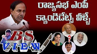 BS View On New Member of the Rajya Sabha Seats From Telangana & AP | KCR | TRS | Top Telugu TV