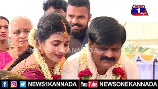 Chandan Shetty And Niveditha Gowda Marriage Video