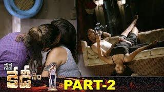 Nene Kedi No 1 Full Movie Part 2 | Shakalaka Shankar | Nikesha Patel