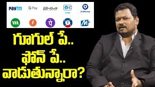 Cyber Security Training | Digital Money | Bank Account | Top Telugu TV