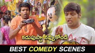 Non Stop Hilarious Comedy Scenes | Soori Non Stop Latest Comedy Scenes | Pakka Local